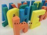 050 поролоновые буквы